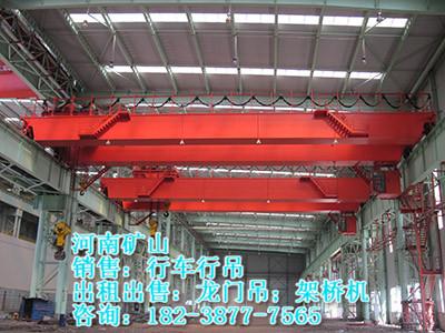 广西南宁行车行吊生产厂家 为您准确报价