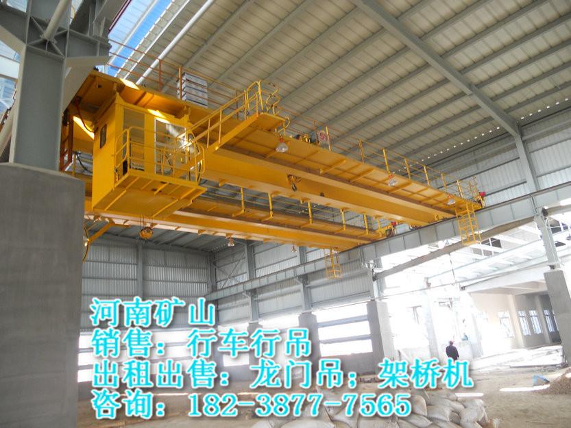 5吨行车 青海海东行车行吊生产厂家