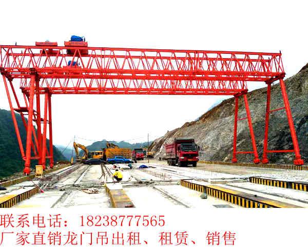 河南新乡150吨MDG型门式lovebet爱博官网导航厂家