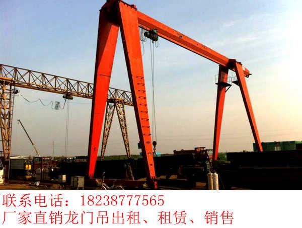 四川凉山80吨L型门式lovebet爱博官网导航生产厂家